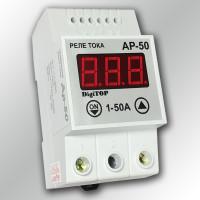 Реле ограничитель тока AР-50A